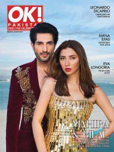 Mahira Khan & Bilal Ashraf