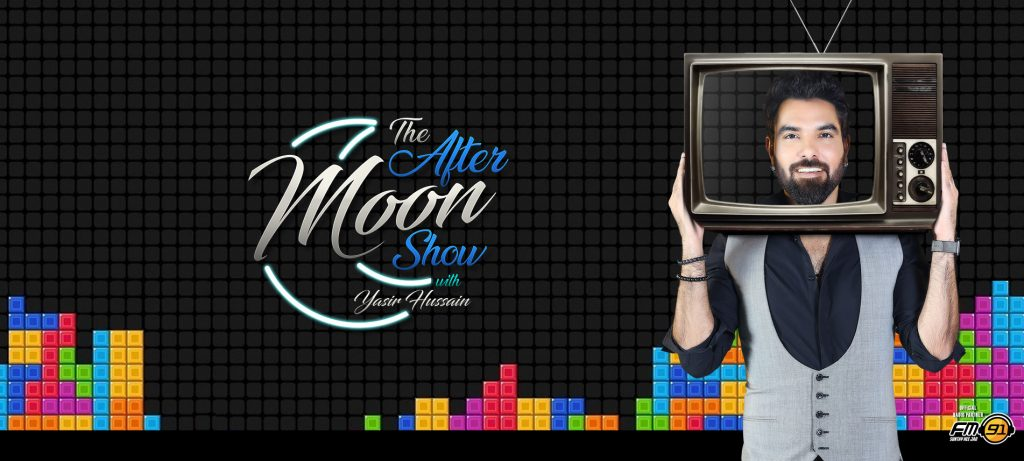 the-aftermoon-show